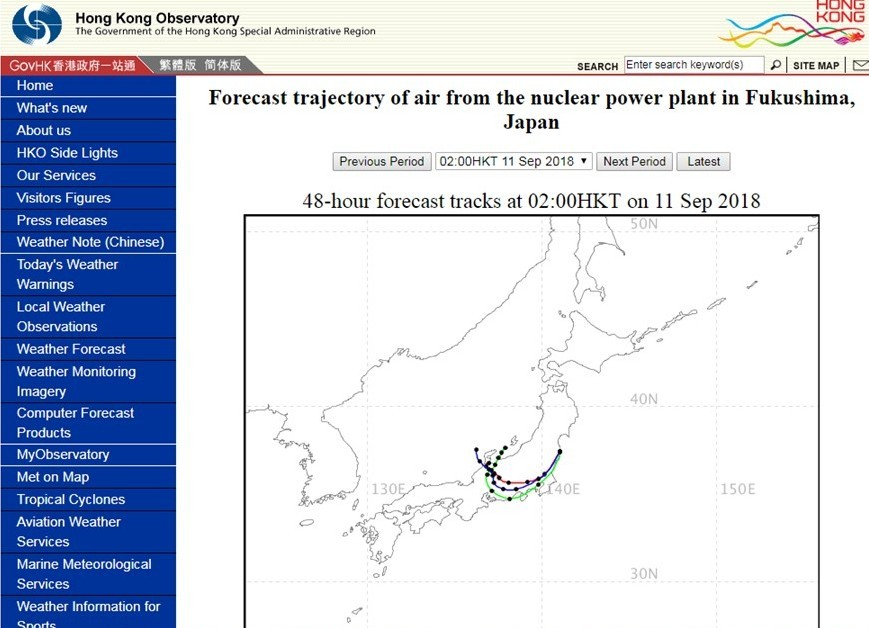 Today's forecast trajectory of air from the nuclear power plant in Fukushima, Japan 2-day trajectory forecast movement of the air from Fukushima Daiichi at a height of 50, 500 and 1000 metres above ground level