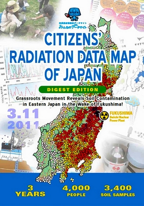 Nuclear maps of Japan in English for those going to 2020 Olympics to get cancer