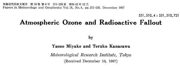 atmospheric ozone and radioactive fallout