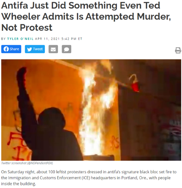 Soros goons set building on fire with people inside & get away with it again, for over a year ...Portland wants to be the beginning of the end for the USA ...hail to the nazi-like-a-fascist-dictator state of emergency kate governor
